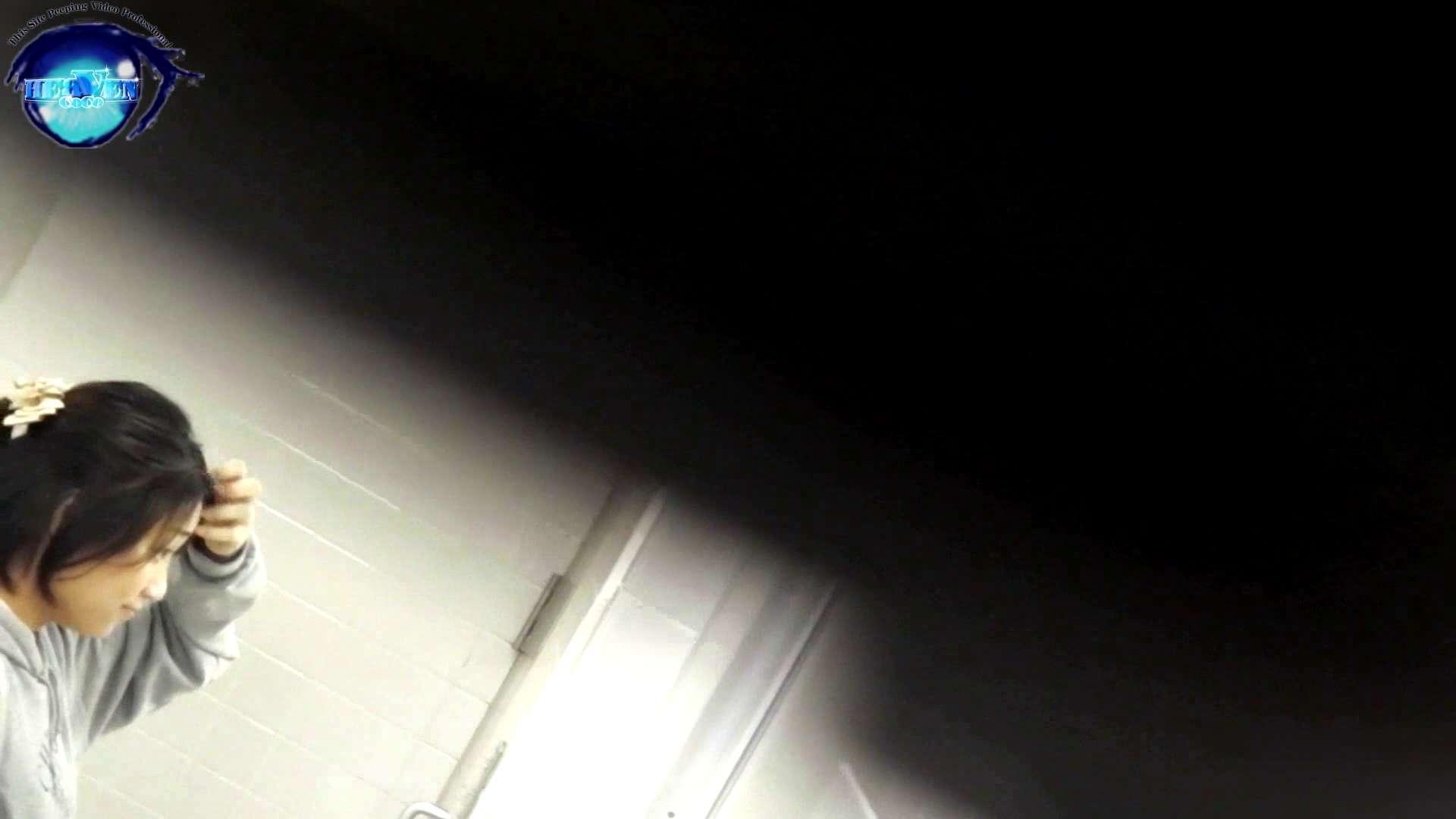 お銀さんの「洗面所突入レポート!!」 vol.54 エロすぎる捻り?前編 OLのエロ生活  76連発 8
