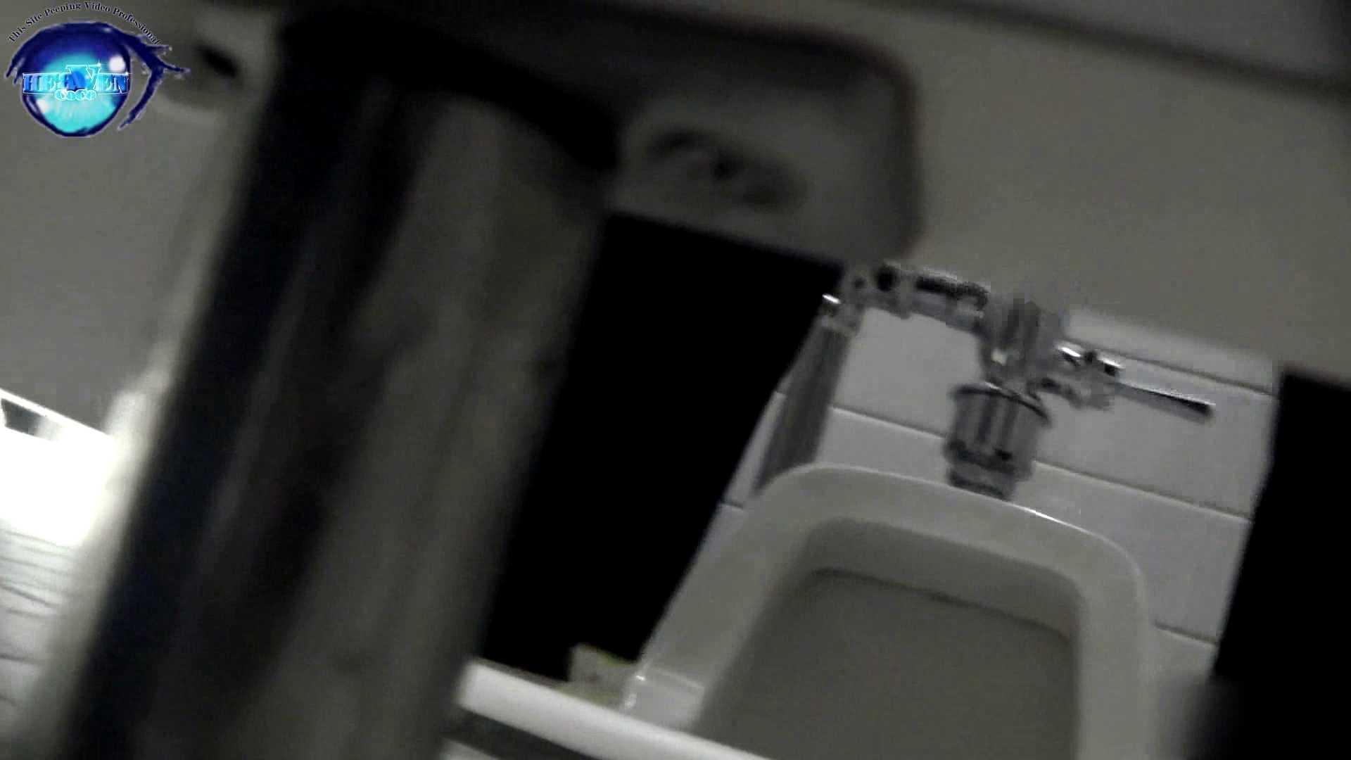 お銀さんの「洗面所突入レポート!!」 vol.54 エロすぎる捻り?前編 OLのエロ生活  76連発 24