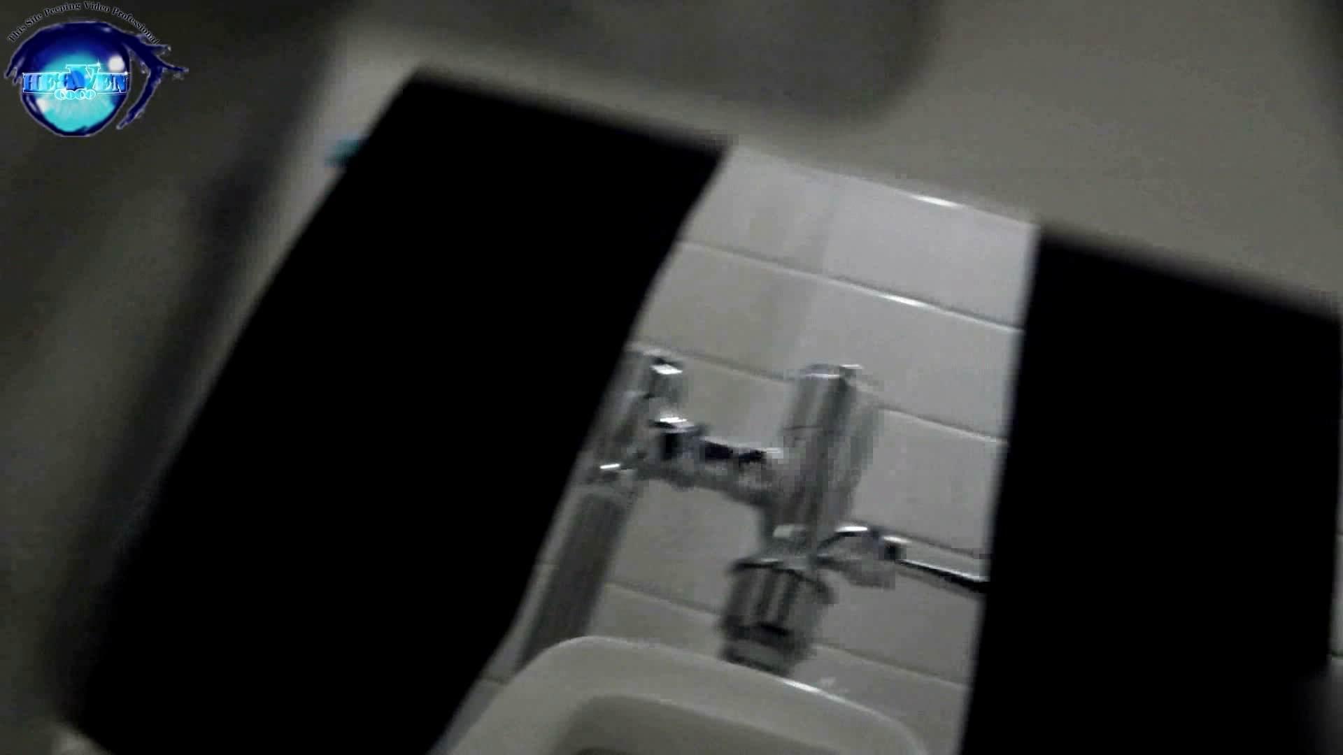 お銀さんの「洗面所突入レポート!!」 vol.54 エロすぎる捻り?前編 OLのエロ生活  76連発 28