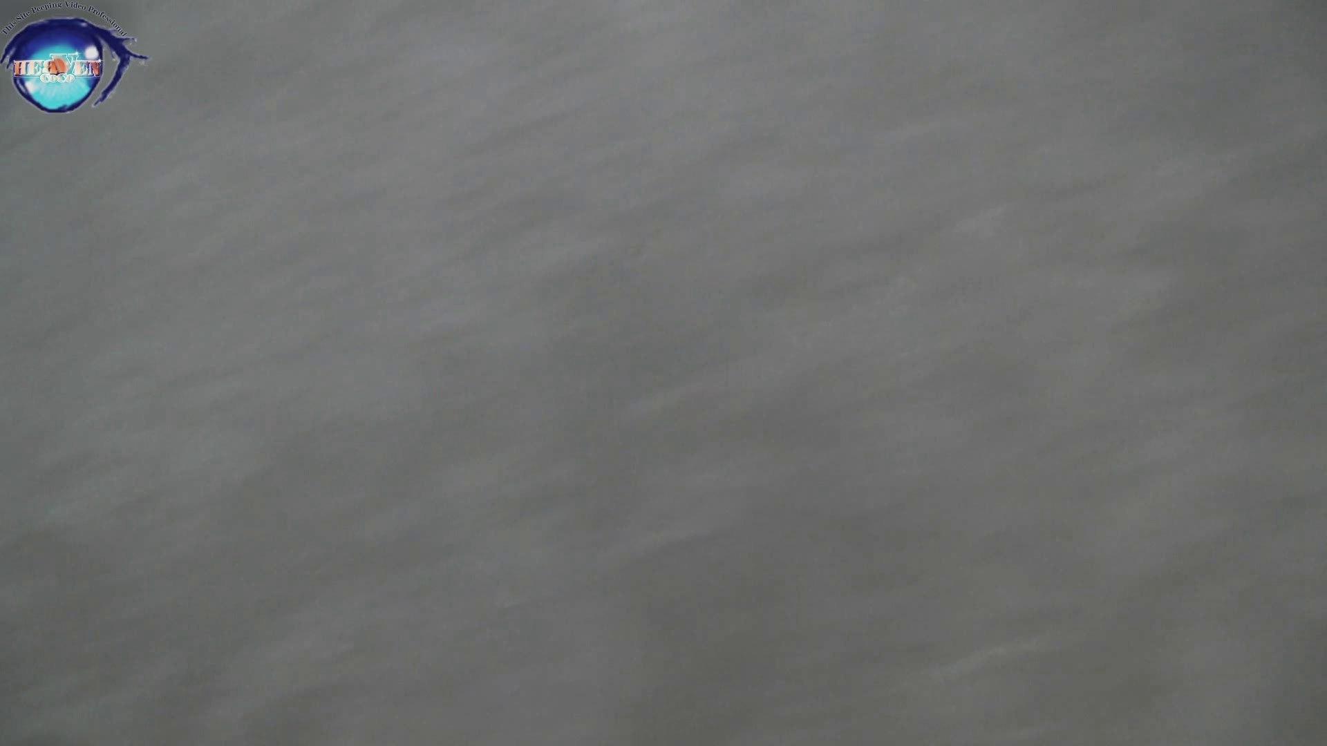 洗面所突入レポート!!お銀 vol.67 新たな場所への挑戦が始まる!!後編 OLのエロ生活 | トイレ  95連発 16