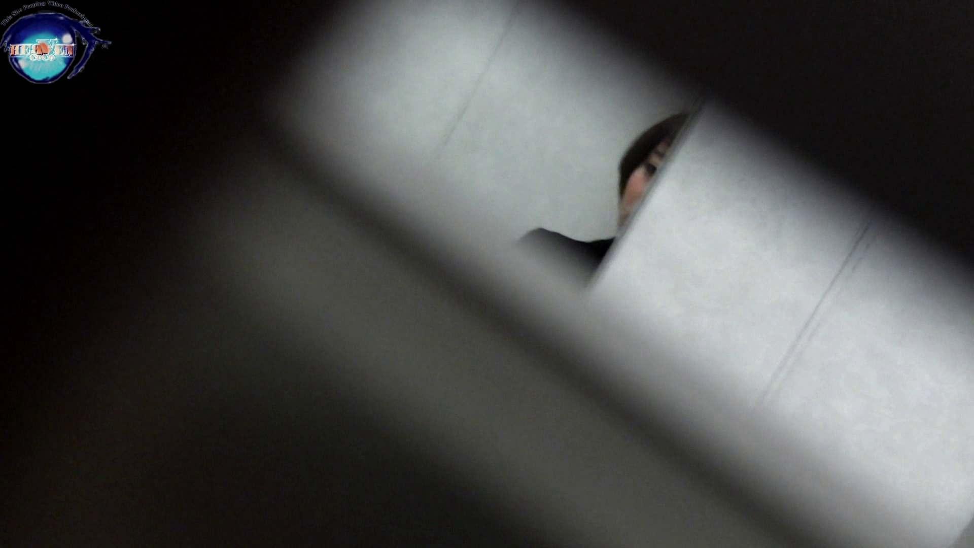 洗面所突入レポート!!お銀 vol.67 新たな場所への挑戦が始まる!!後編 OLのエロ生活 | トイレ  95連発 25