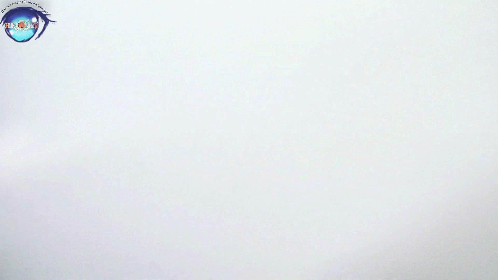 洗面所突入レポート!!お銀 vol.67 新たな場所への挑戦が始まる!!後編 OLのエロ生活 | トイレ  95連発 43
