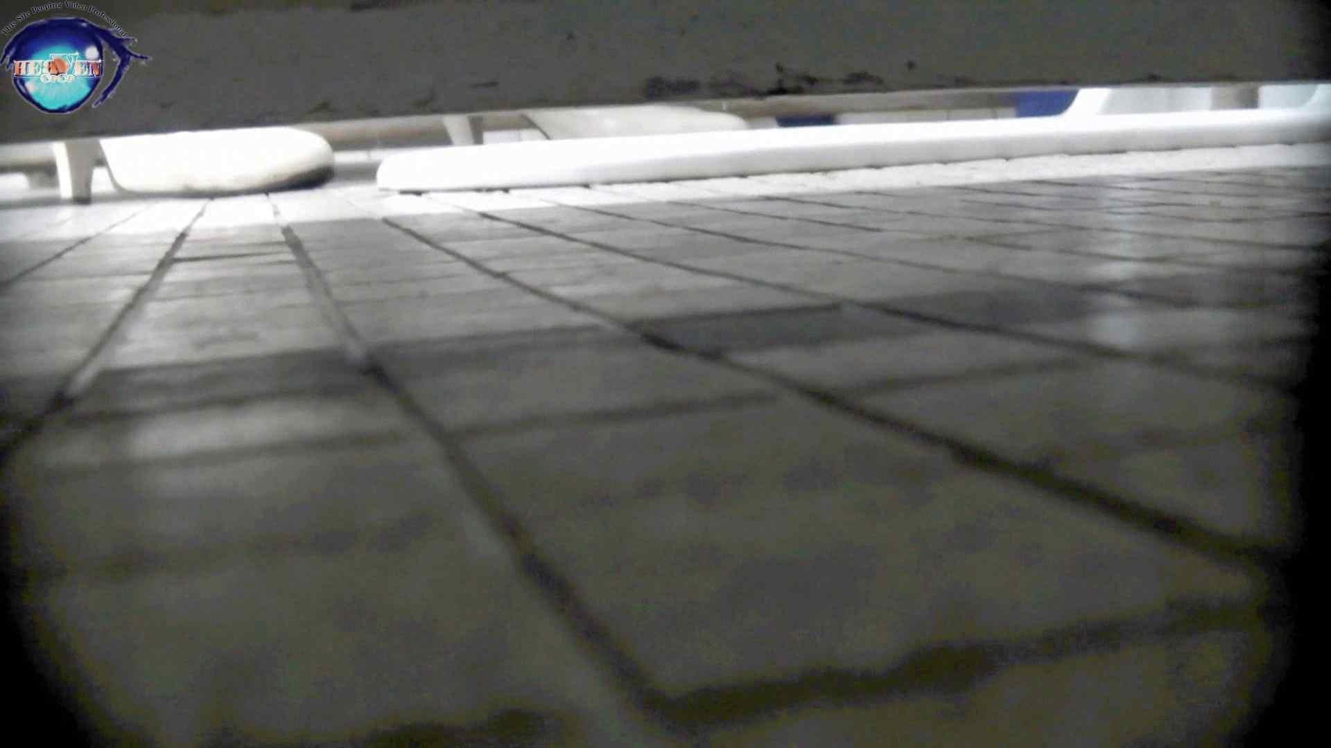 洗面所突入レポート!!お銀 vol.67 新たな場所への挑戦が始まる!!後編 洗面所 AV無料動画キャプチャ 95連発 83