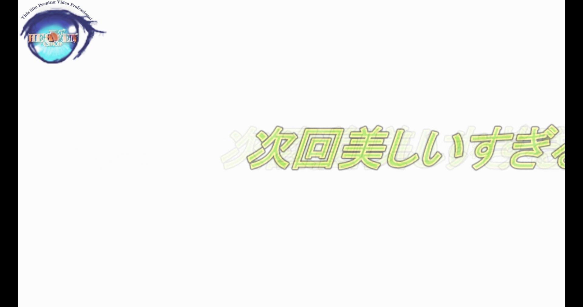 お銀さんの洗面所突入レポート!!vol.74 典型的な韓国人美女登場!!後編 OLのエロ生活  75連発 9
