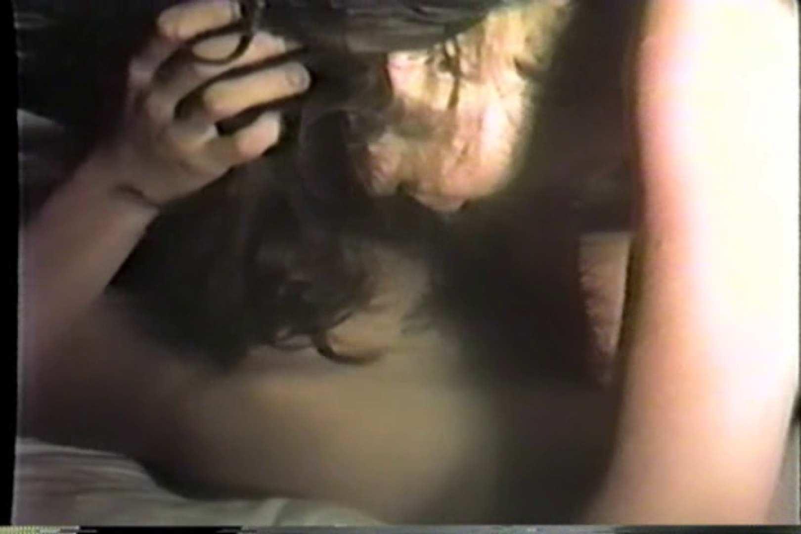 実録!ラブホテル~消し忘れ注意!昭和の色編~ vol.18 OLのエロ生活 SEX無修正画像 98連発 14