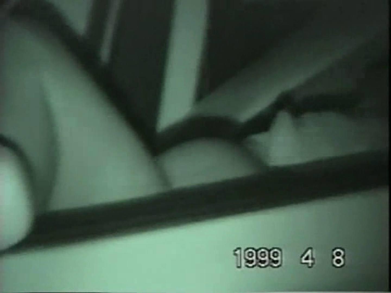 バットマンさんから独占入手!!無修正カーセックスvol.15 OLのエロ生活 おまんこ動画流出 68連発 22