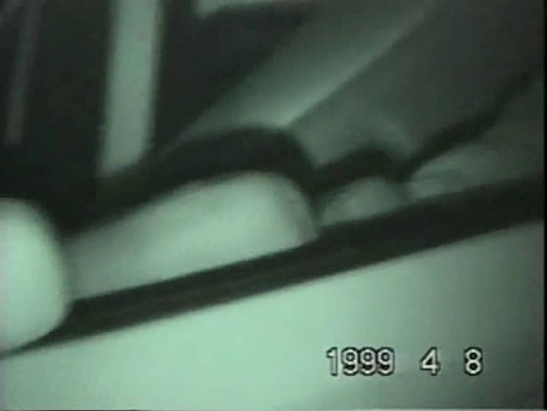 バットマンさんから独占入手!!無修正カーセックスvol.15 車 AV無料動画キャプチャ 68連発 23