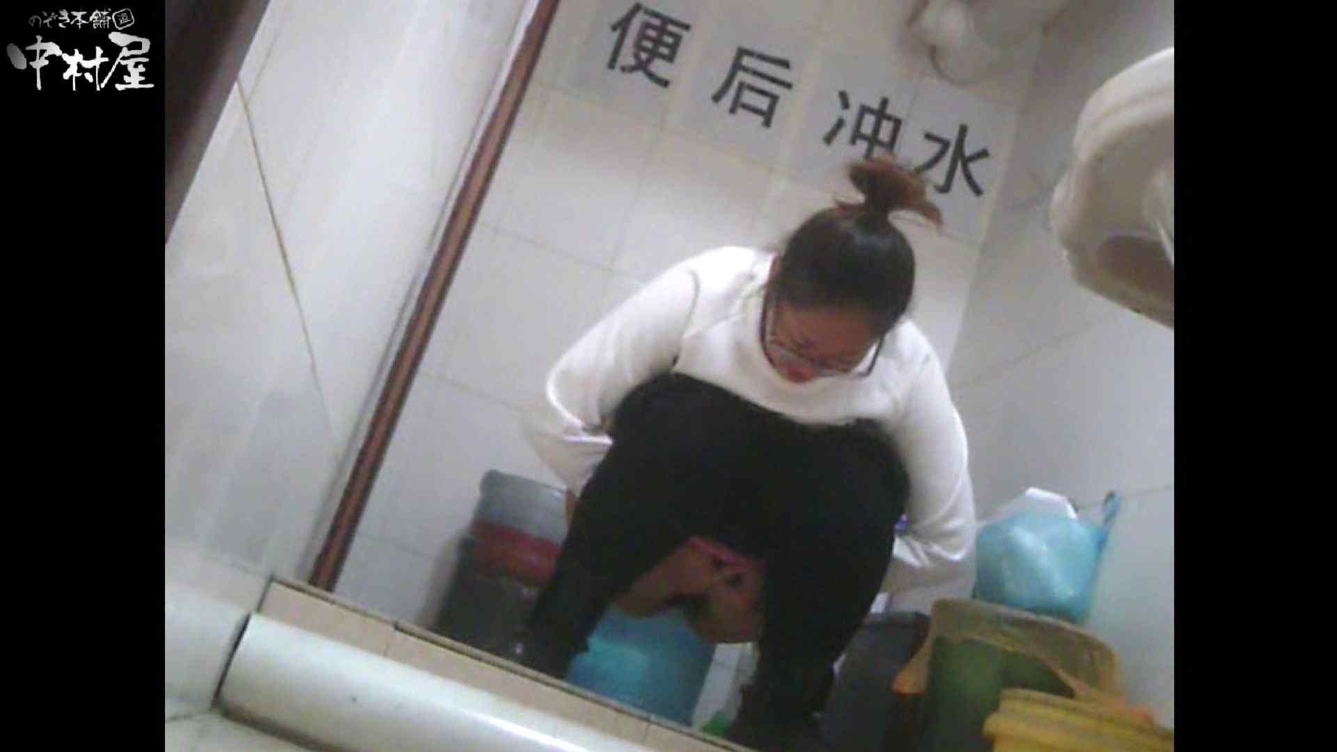 李さんの盗撮日記 Vol.07 ギャルのエロ生活 エロ画像 38連発 3