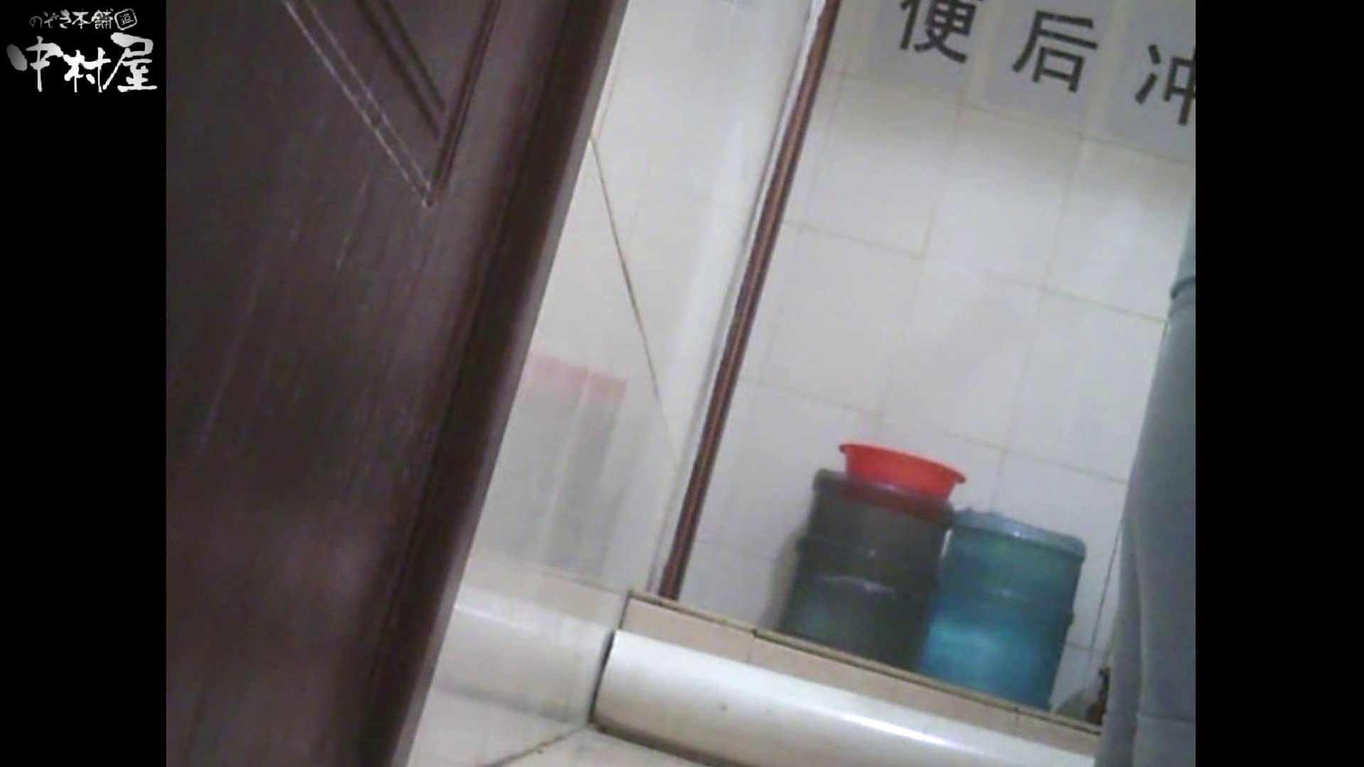 李さんの盗撮日記 Vol.07 OLのエロ生活 アダルト動画キャプチャ 38連発 12