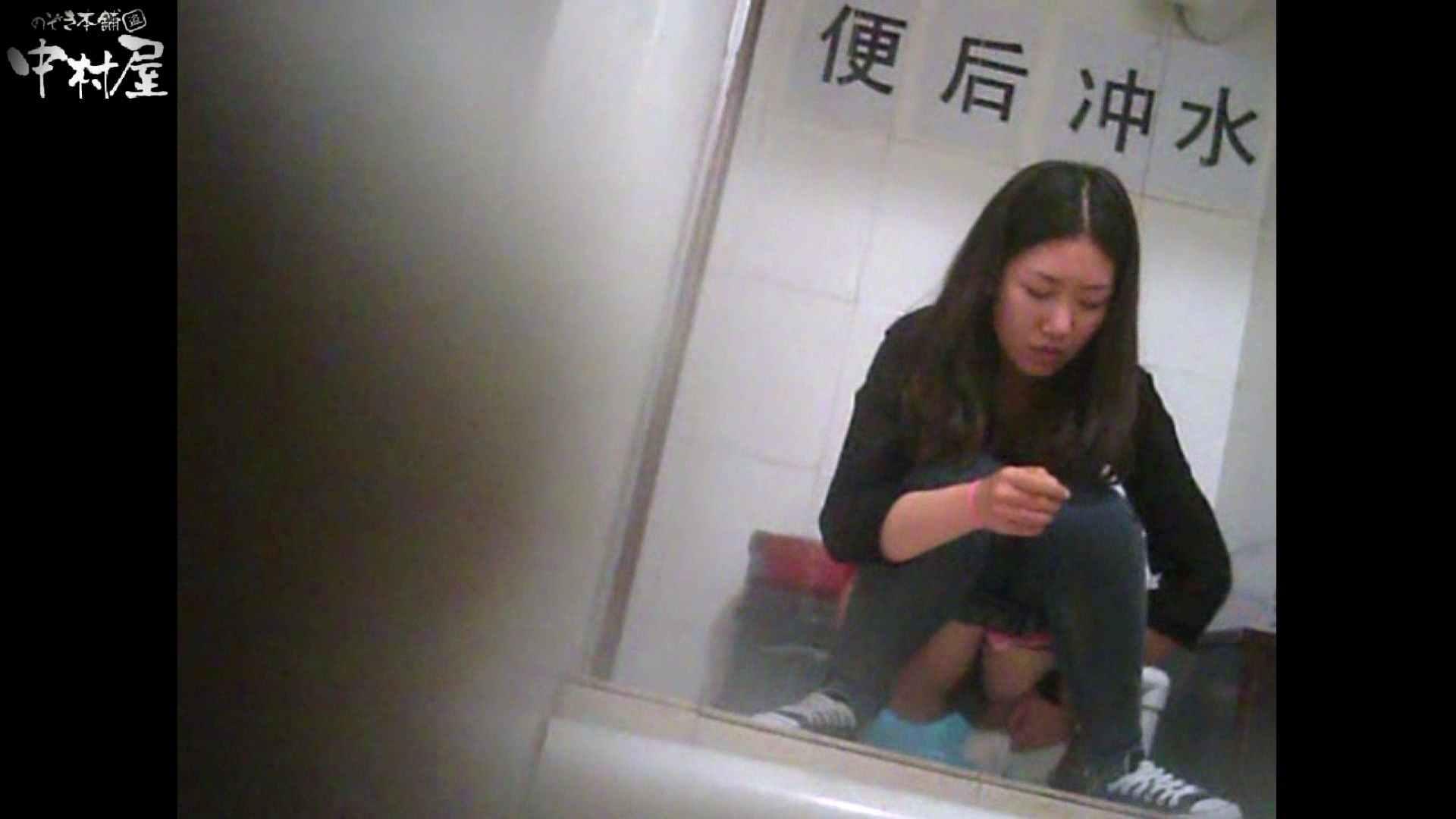 李さんの盗撮日記 Vol.07 OLのエロ生活 アダルト動画キャプチャ 38連発 22