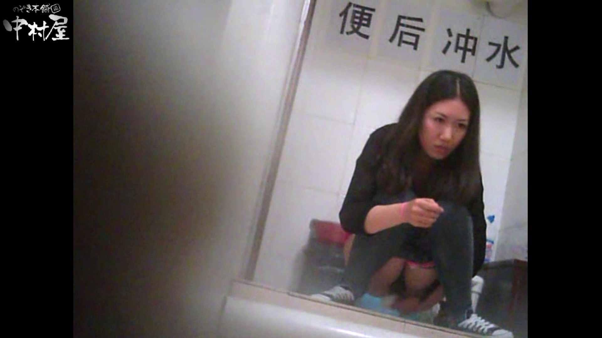 李さんの盗撮日記 Vol.07 ギャルのエロ生活 エロ画像 38連発 23