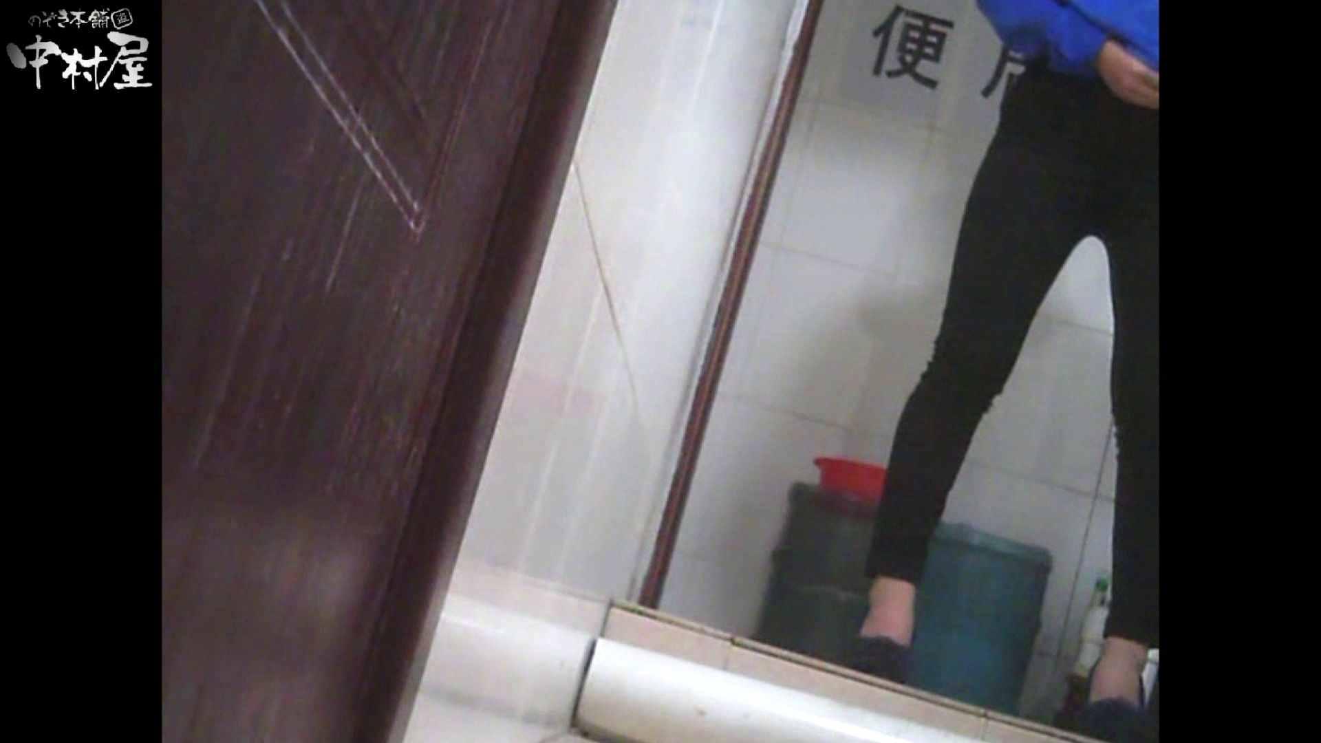 李さんの盗撮日記 Vol.07 ギャルのエロ生活 エロ画像 38連発 33
