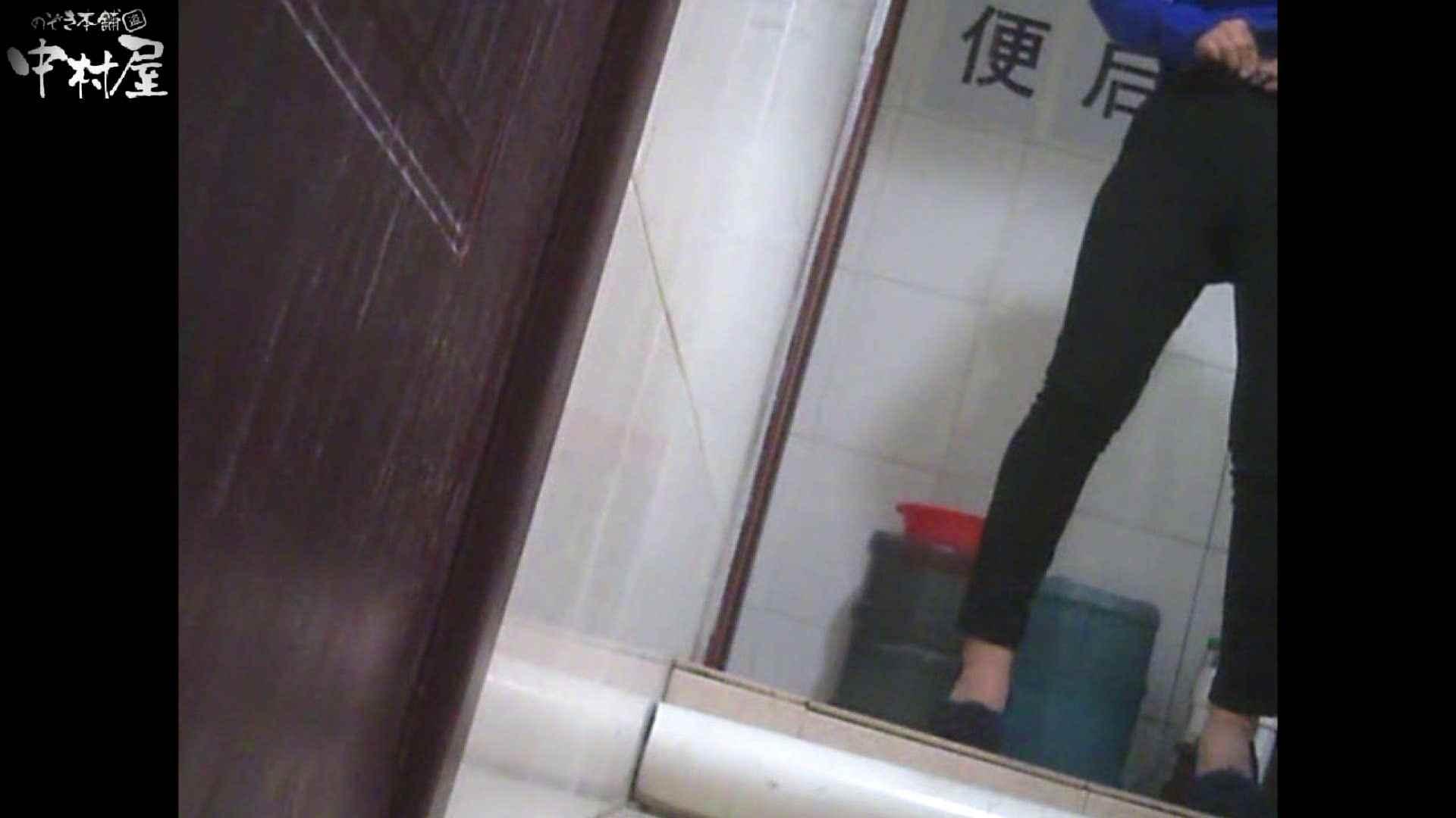 李さんの盗撮日記 Vol.07 和式 ワレメ無修正動画無料 38連発 34