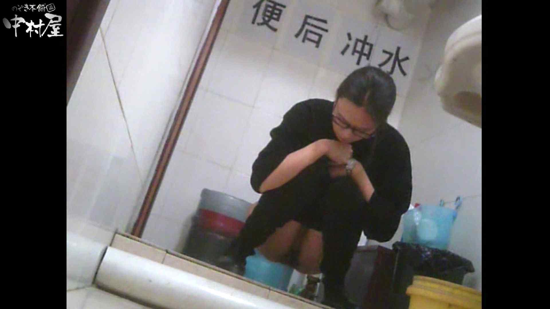 李さんの盗撮日記 Vol.08 トイレ オマンコ無修正動画無料 85連発 4