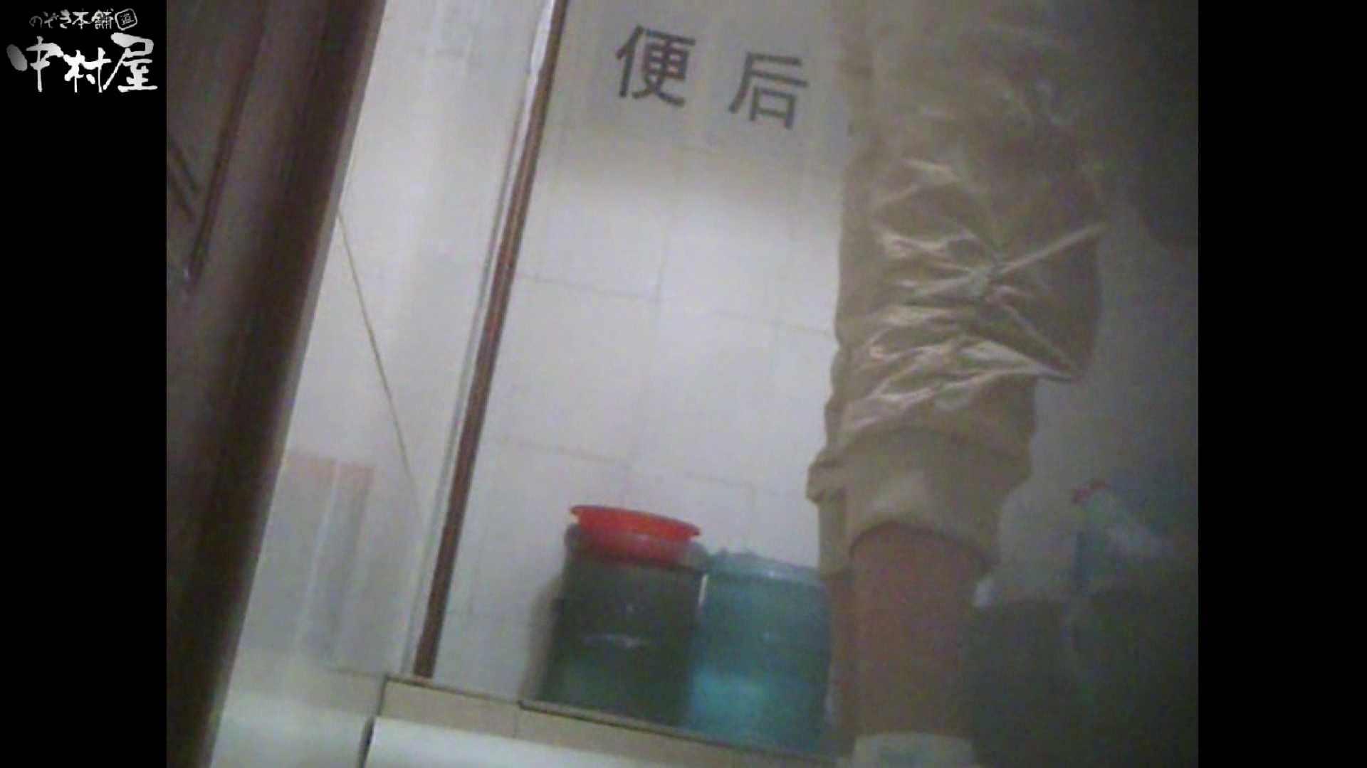 李さんの盗撮日記 Vol.08 OLのエロ生活 | 和式  85連発 71