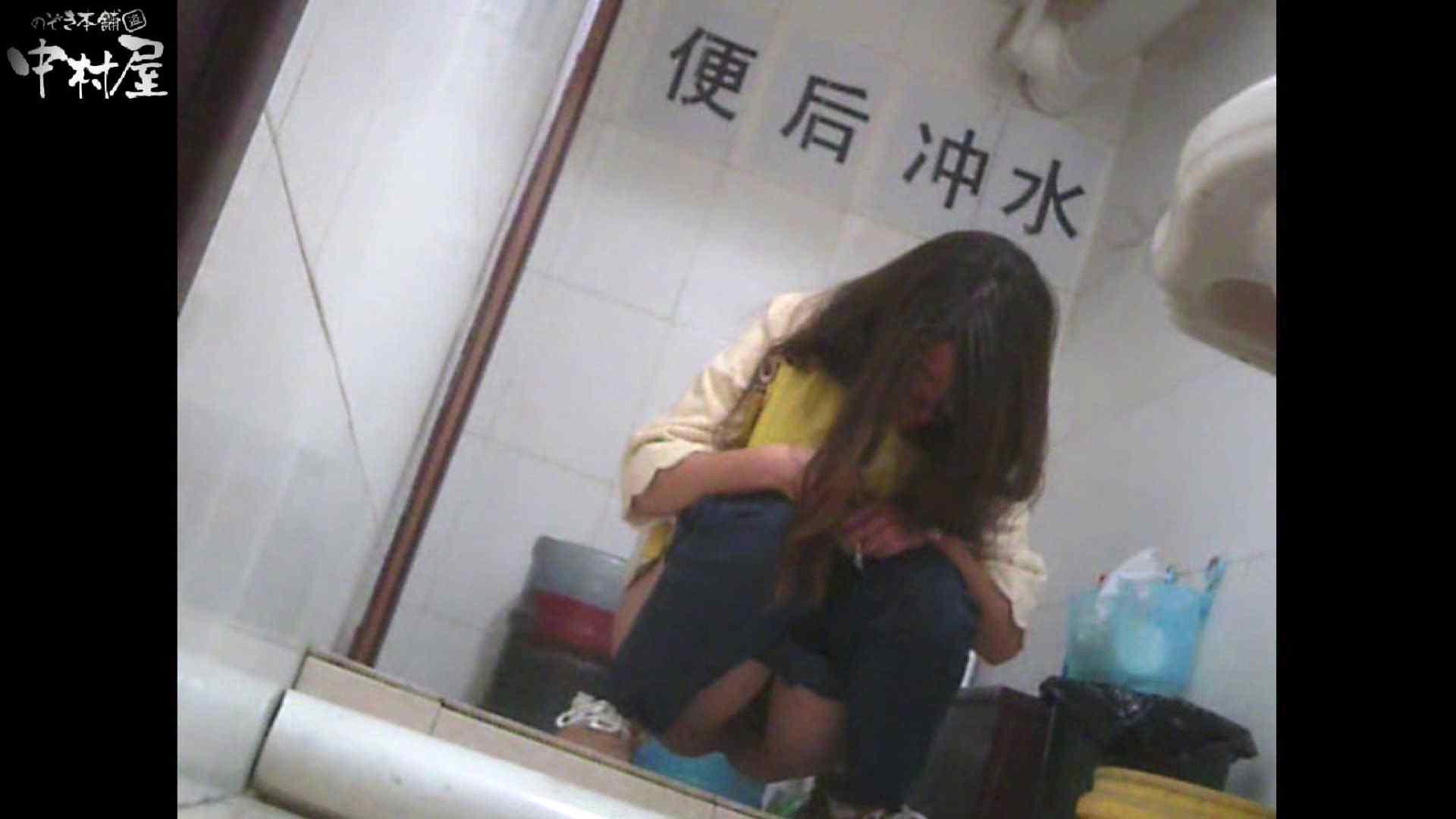 無料アダルト動画:李さんの盗撮日記 Vol.09:のぞき本舗 中村屋