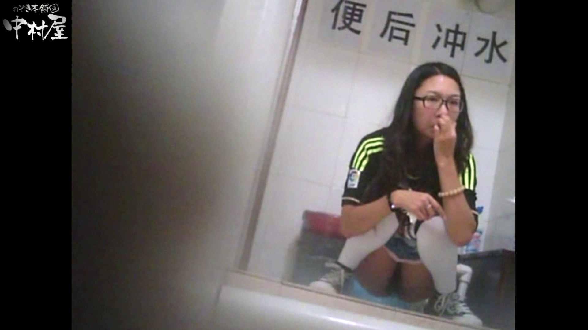 李さんの盗撮日記 Vol.13 OLのエロ生活 セックス画像 43連発 7