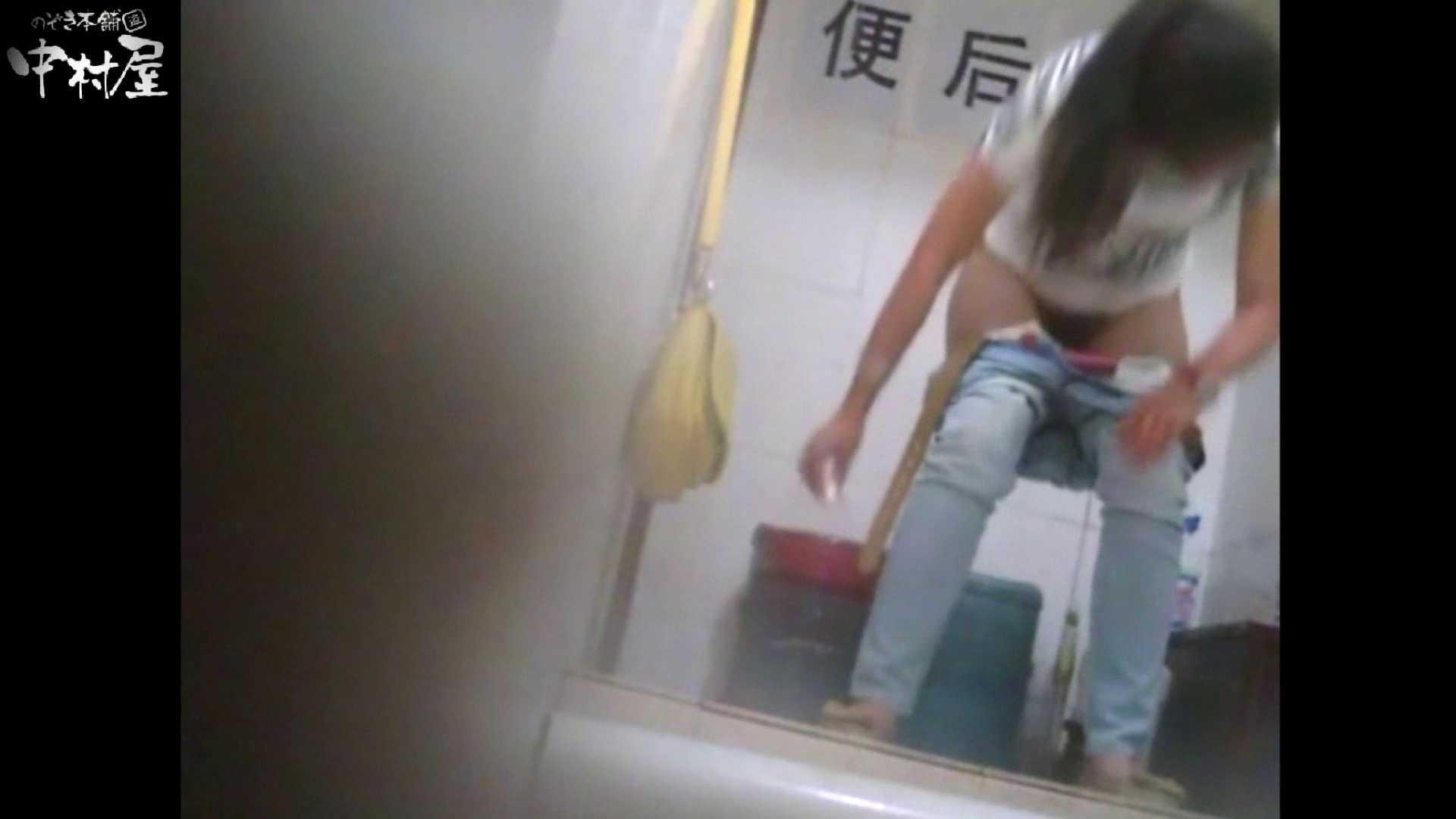 李さんの盗撮日記 Vol.13 ギャルのエロ生活 すけべAV動画紹介 43連発 8
