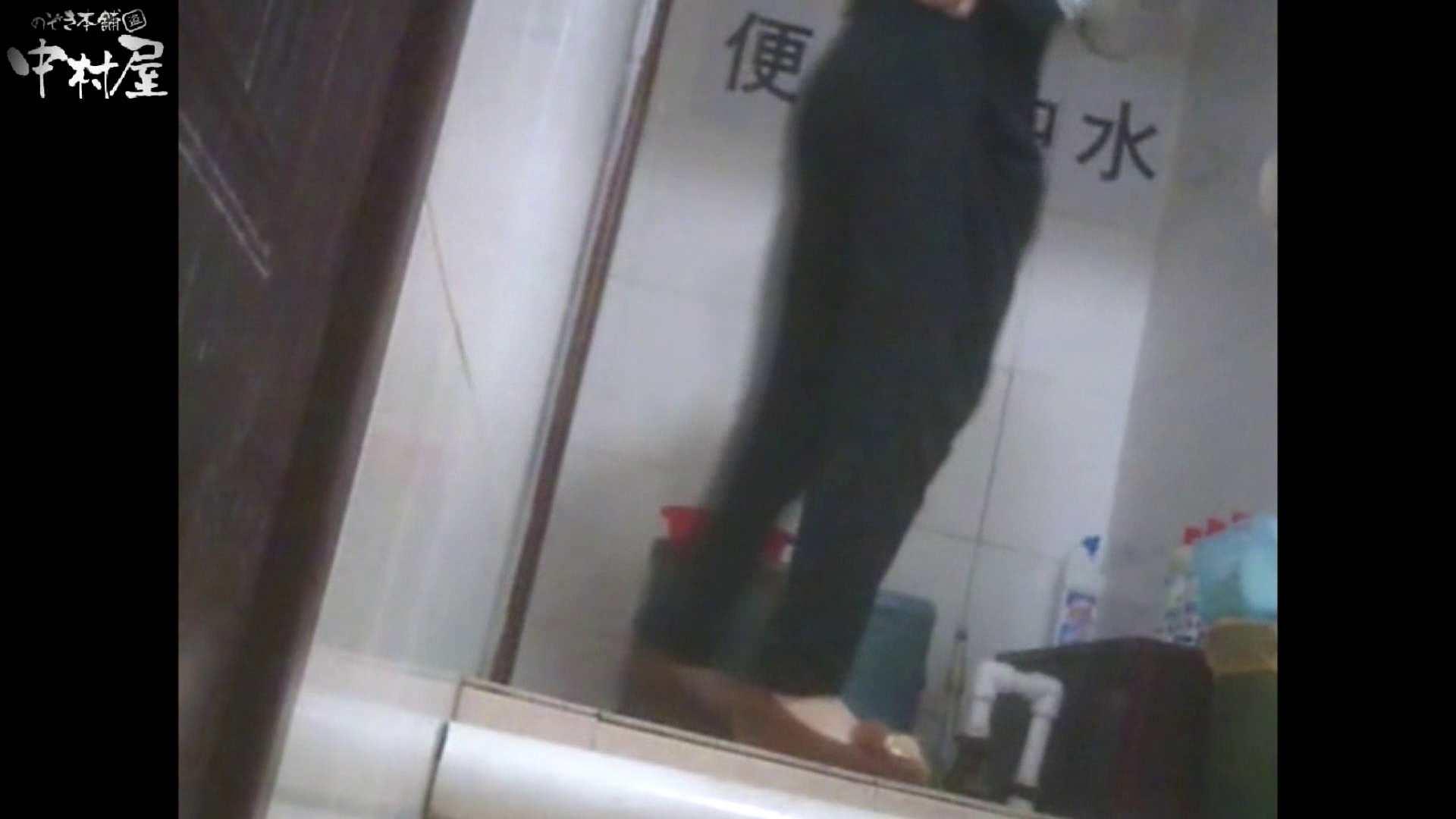 李さんの盗撮日記 Vol.13 OLのエロ生活 セックス画像 43連発 17