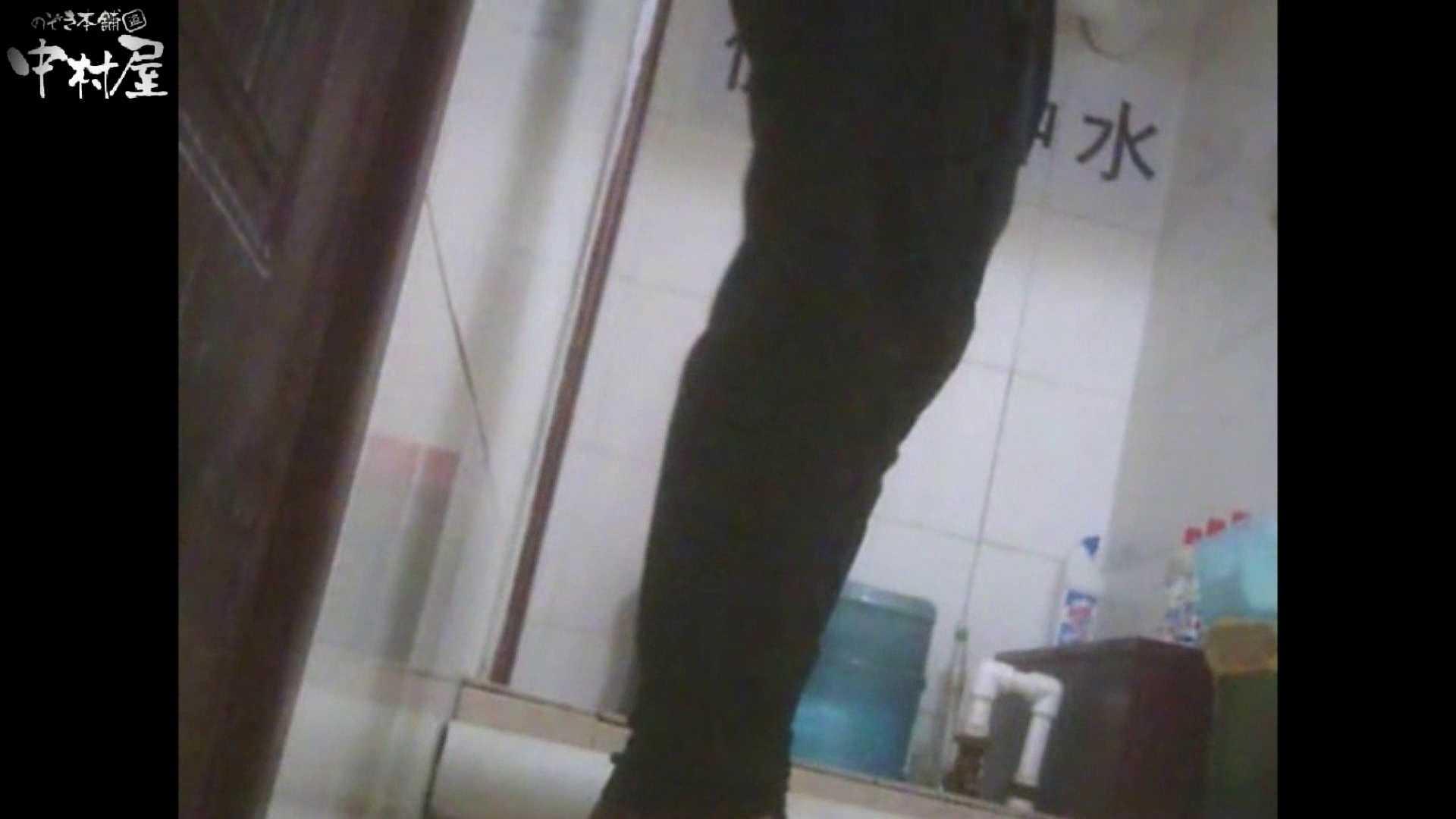 李さんの盗撮日記 Vol.13 和式 覗きおまんこ画像 43連発 19