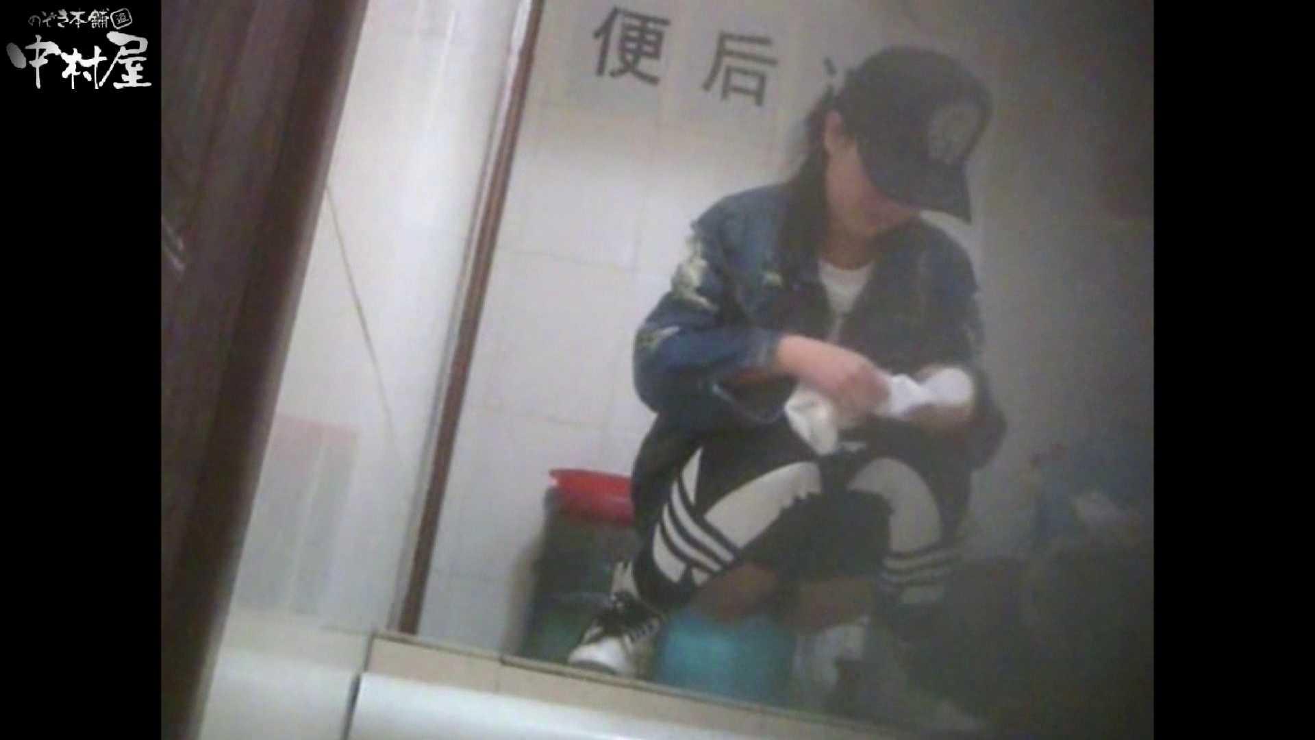 李さんの盗撮日記 Vol.13 ギャルのエロ生活 すけべAV動画紹介 43連発 28