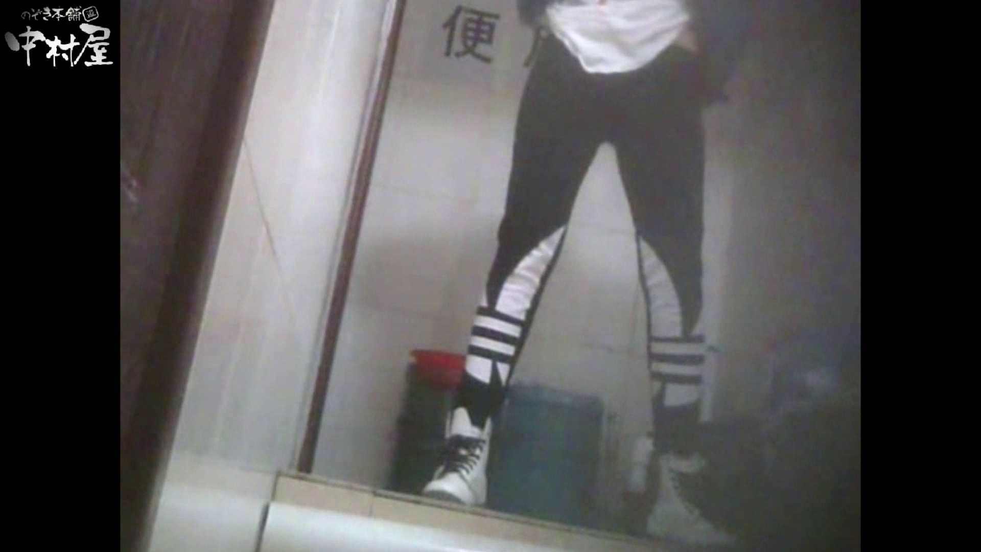 李さんの盗撮日記 Vol.13 トイレ  43連発 30