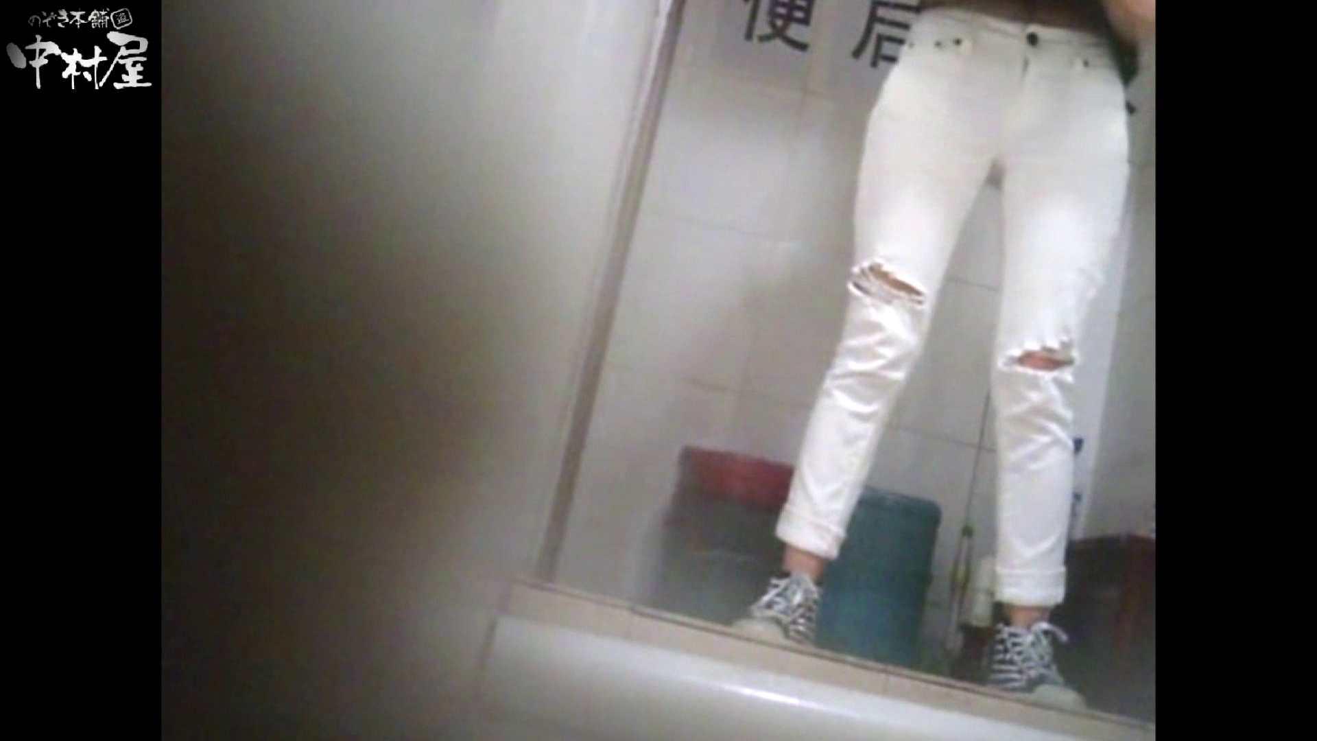 李さんの盗撮日記 Vol.14 OLのエロ生活 戯れ無修正画像 44連発 12