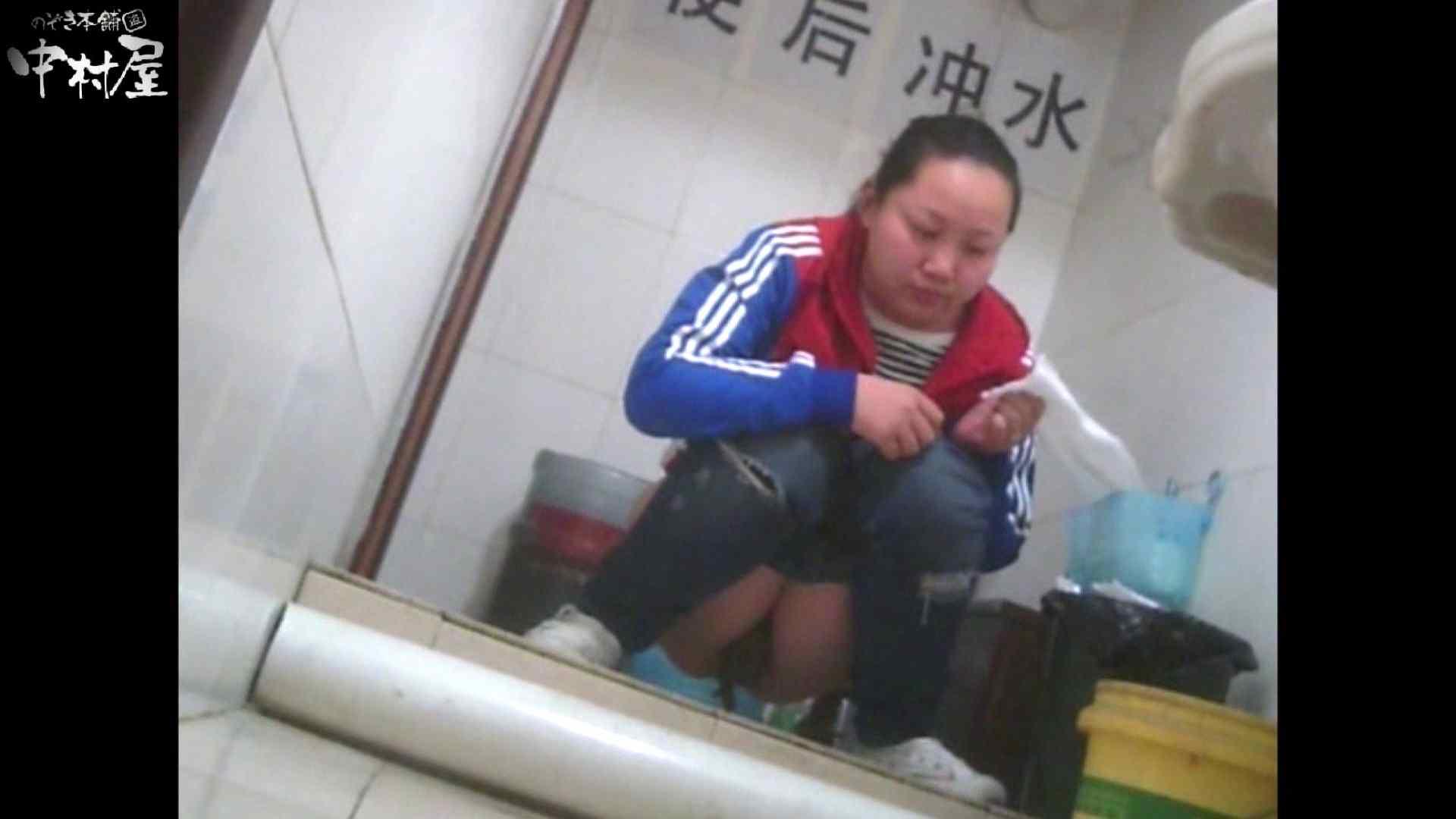 李さんの盗撮日記 Vol.14 ギャルのエロ生活 | トイレ  44連発 16