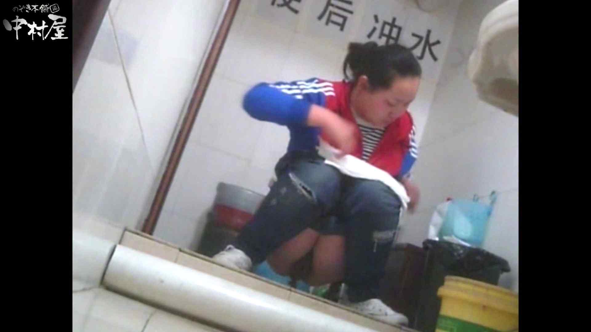 李さんの盗撮日記 Vol.14 ギャルのエロ生活  44連発 20