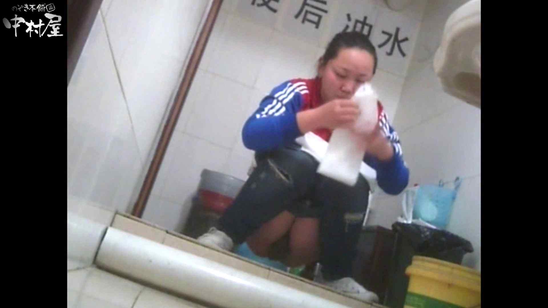 李さんの盗撮日記 Vol.14 ギャルのエロ生活 | トイレ  44連発 21
