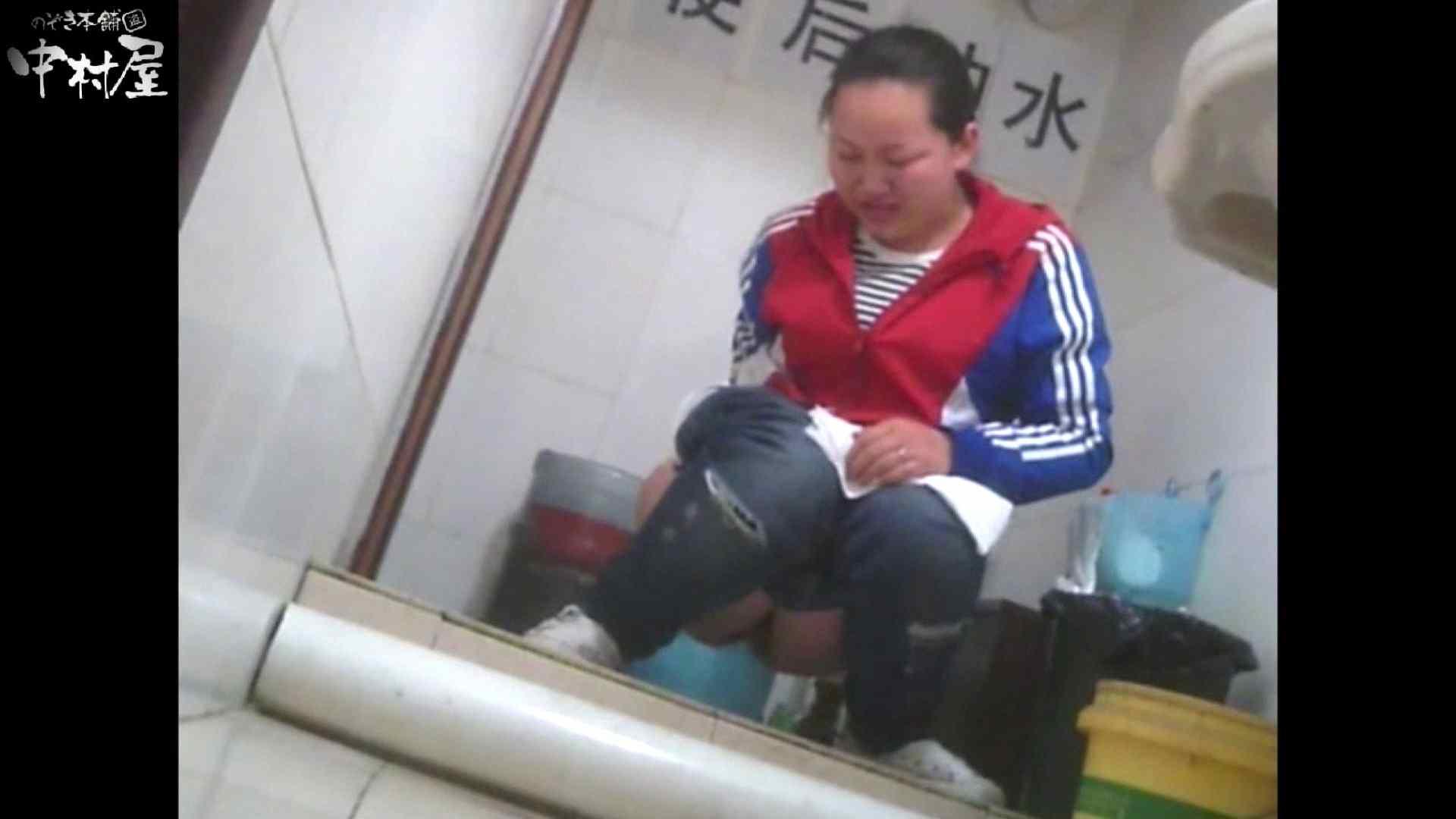 李さんの盗撮日記 Vol.14 ギャルのエロ生活 | トイレ  44連発 26