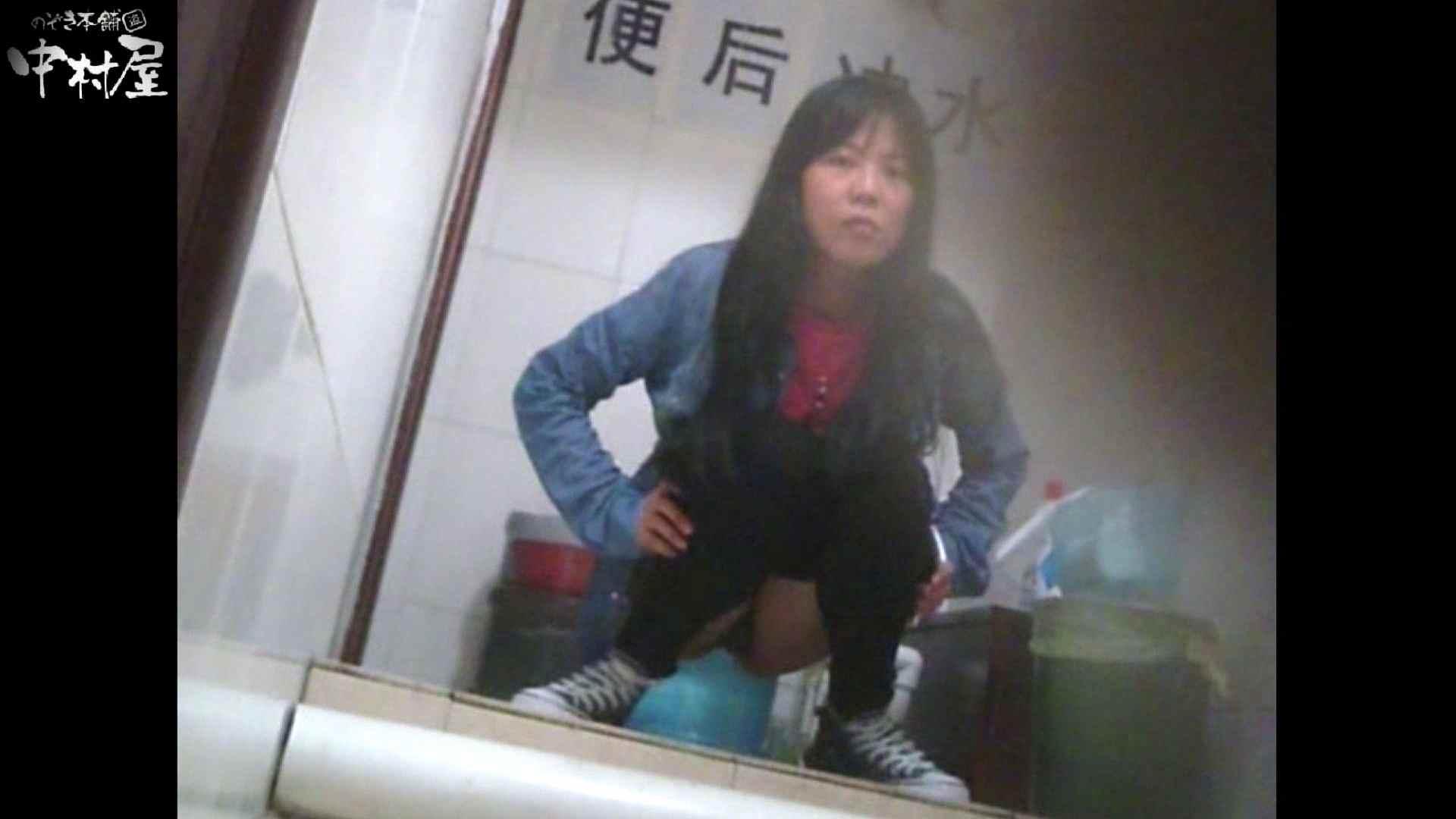 李さんの盗撮日記 Vol.14 ギャルのエロ生活  44連発 35