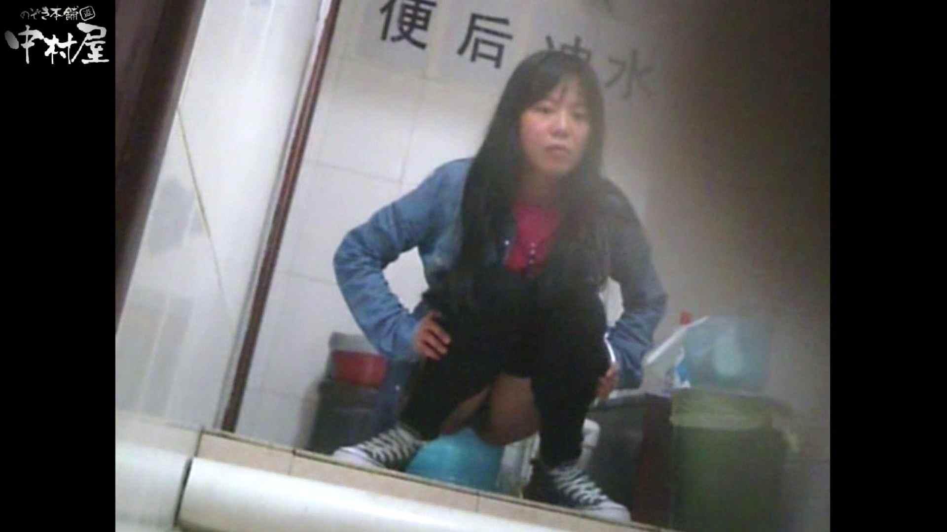 李さんの盗撮日記 Vol.14 ギャルのエロ生活 | トイレ  44連発 36