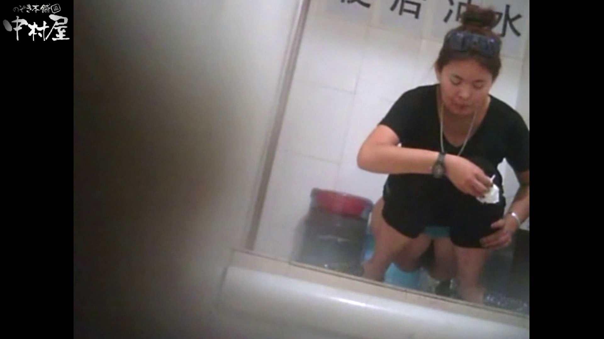 李さんの盗撮日記 Vol.14 ギャルのエロ生活 | トイレ  44連発 41