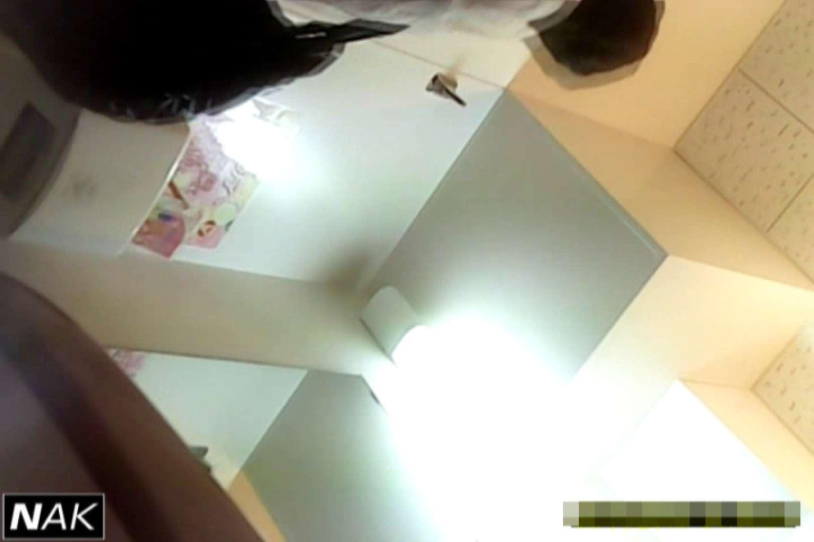 VIP史上初!脅威の3点かわや! vol.01 肛門 盗み撮り動画キャプチャ 88連発 70