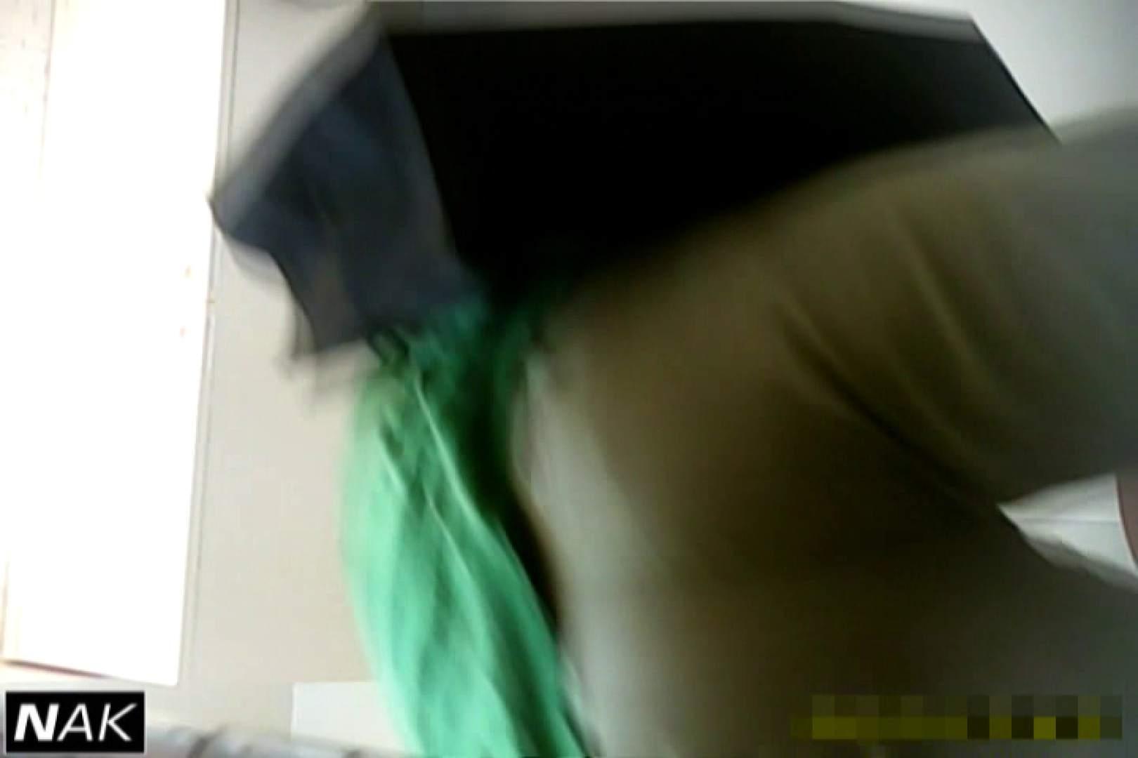 無料アダルト動画:超高画質5000K!脅威の2点かわや! vol.01:のぞき本舗 中村屋