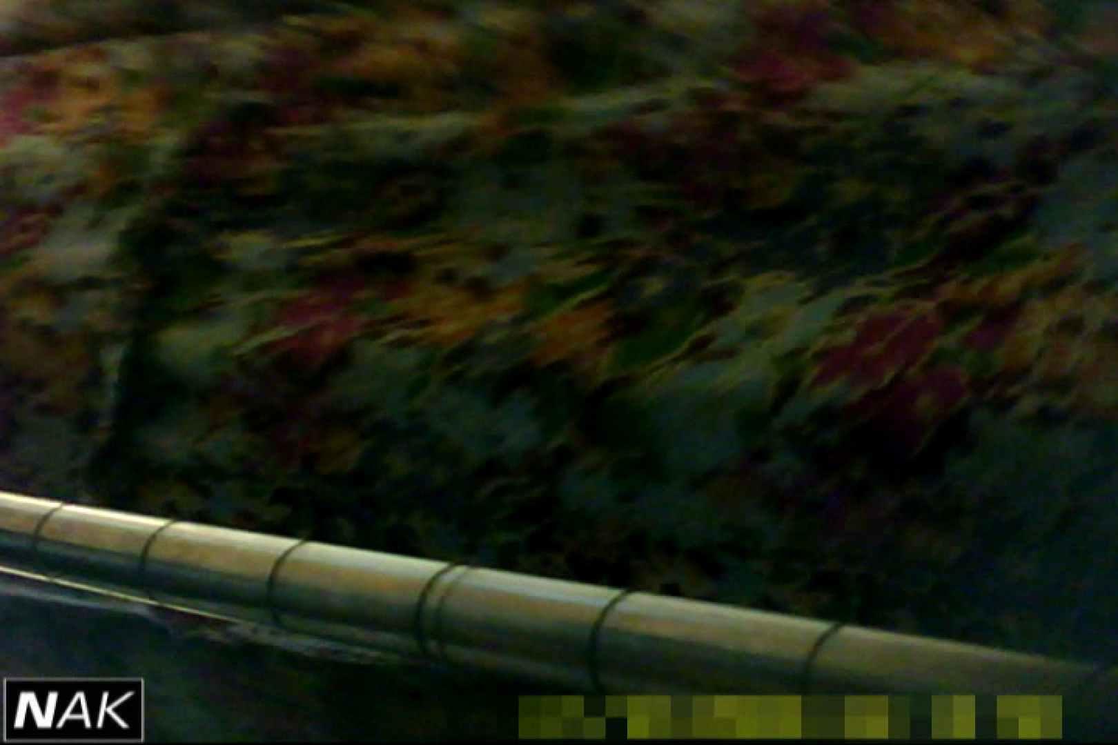 超高画質5000K!脅威の2点かわや! vol.15 オマンコギャル エロ無料画像 99連発 64
