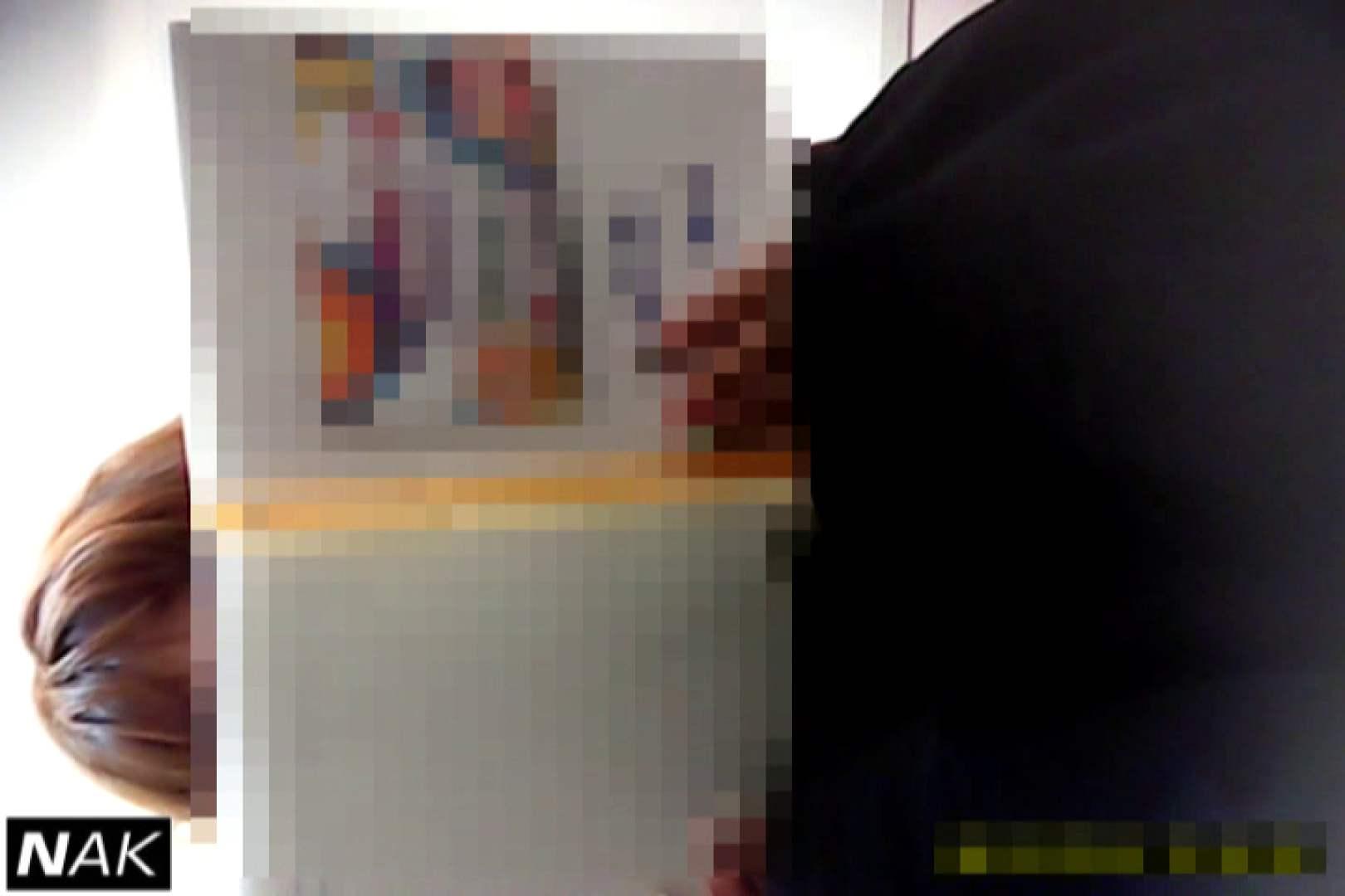 超高画質5000K!脅威の1点集中かわや! vol.02 無修正マンコ オマンコ動画キャプチャ 22連発 22
