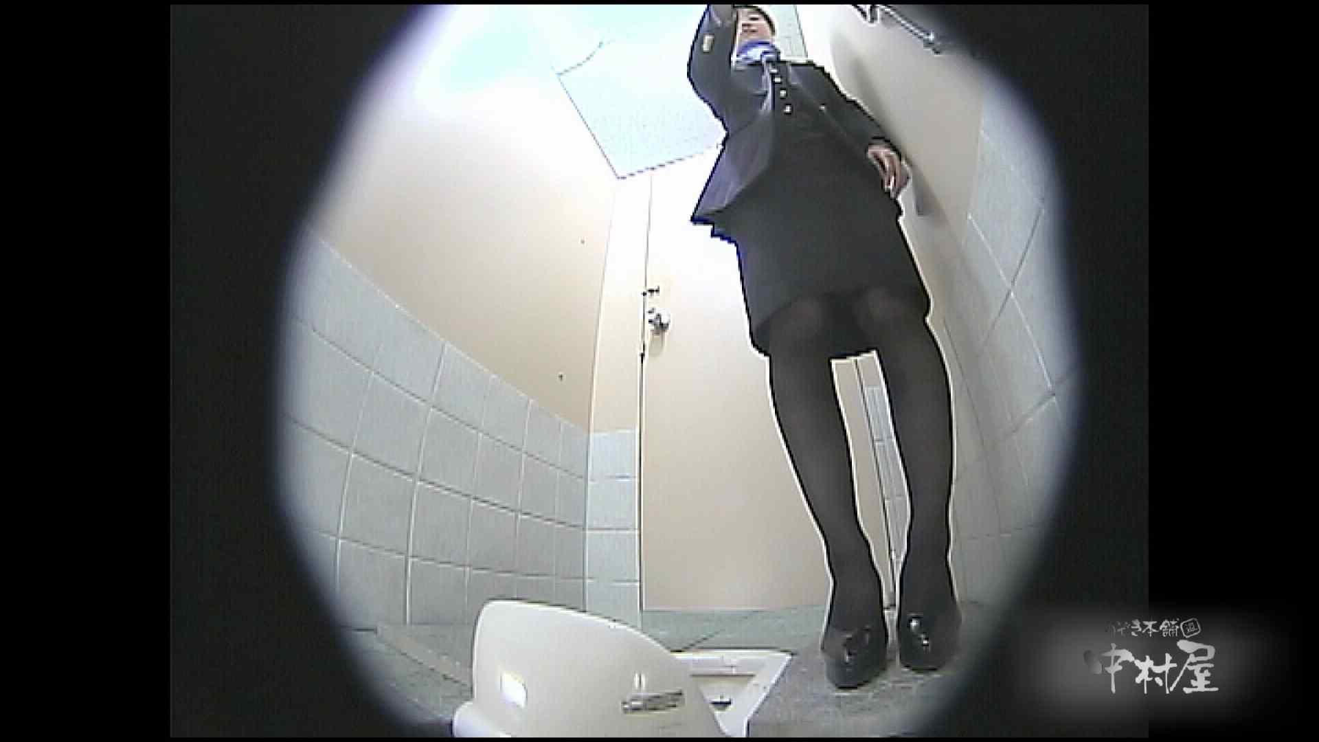異業種交流会!!キャビンアテンダント編vol.24 下着 セックス画像 111連発 74