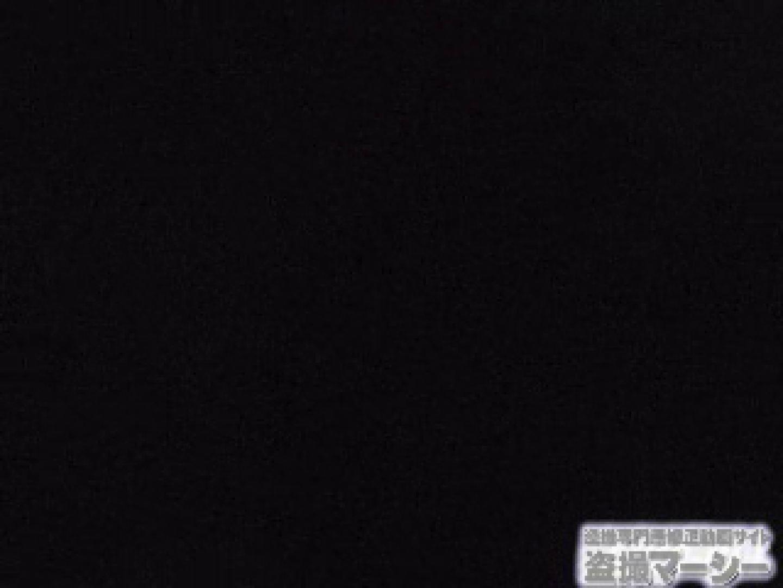 興奮状態vol.5 セックスリサーチ編 性欲 盗撮動画紹介 113連発 44