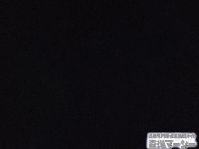 興奮状態vol.5 セックスリサーチ編 OLのエロ生活 オメコ無修正動画無料 113連発 52