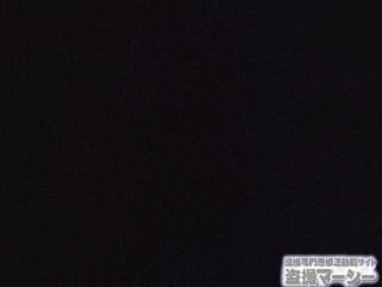興奮状態vol.5 セックスリサーチ編 OLのエロ生活 オメコ無修正動画無料 113連発 62