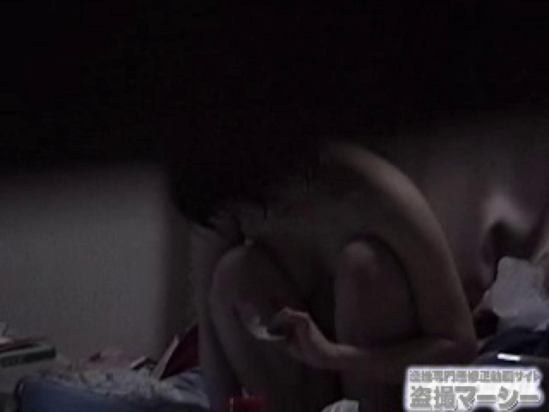 興奮状態vol.5 セックスリサーチ編 オナニー おまんこ無修正動画無料 113連発 83
