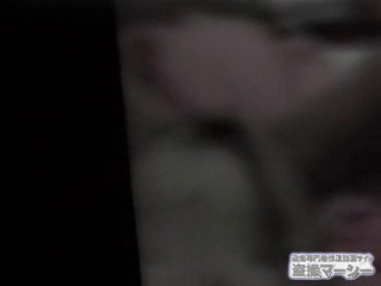 覗いてビックリvol.1 彼女の部屋編壱 OLのエロ生活 われめAV動画紹介 47連発 8