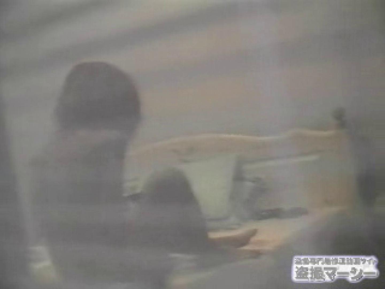 覗いてビックリvol.1 彼女の部屋編壱 素人 ぱこり動画紹介 47連発 33