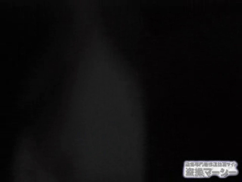 覗いてビックリvol.1 彼女の部屋編壱 クリトリス | パンティ  47連発 37