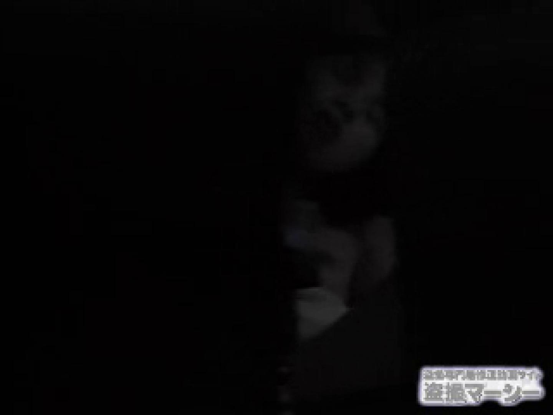 覗いてビックリvol.1 彼女の部屋編壱 OLのエロ生活 われめAV動画紹介 47連発 38