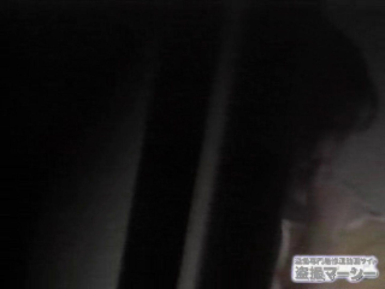 覗いてビックリvol.1 彼女の部屋編壱 素人 ぱこり動画紹介 47連発 39