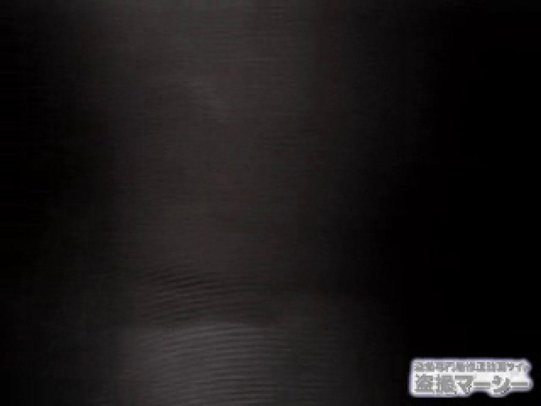 覗いてビックリvol.1 彼女の部屋編壱 クリトリス | パンティ  47連発 43