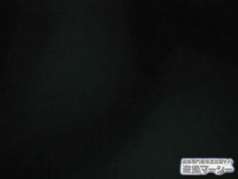 覗いてビックリvol.1 彼女の部屋編壱 OLのエロ生活 われめAV動画紹介 47連発 44